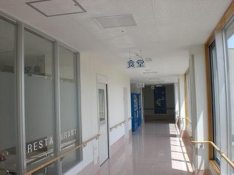 つくしが丘病院食堂入口